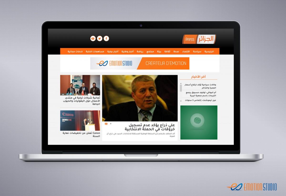 Page d'accueil du site web journal, sur laptop