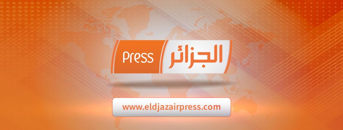Logo El djazair press réalisé par Emotion Studio